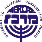 support mercaz usa